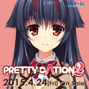 『PRETTY×CATION2』を応援しています!