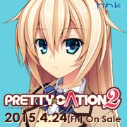 『PRETTY×CATION2』を応援しています!